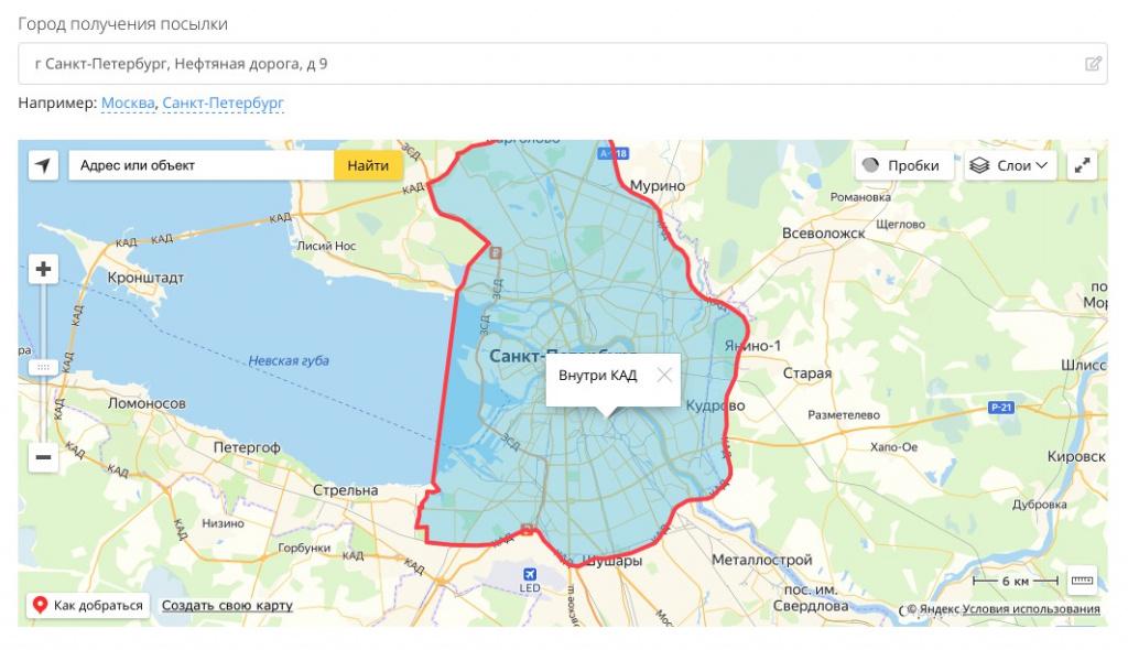 Карта в онлайн калькуляторе расчета доставки на Битрикс