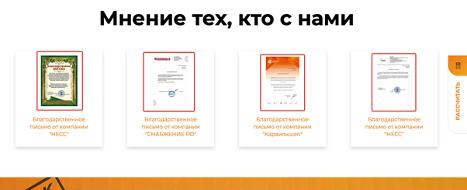 Обновленный компонент контента сайта на Битрикс
